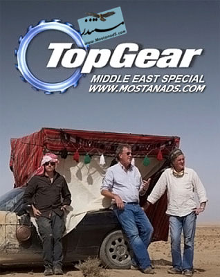 "BBC - ""Top Gear"" Middle East Special"