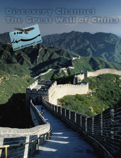 Discovery Channel The Great Wall of China
