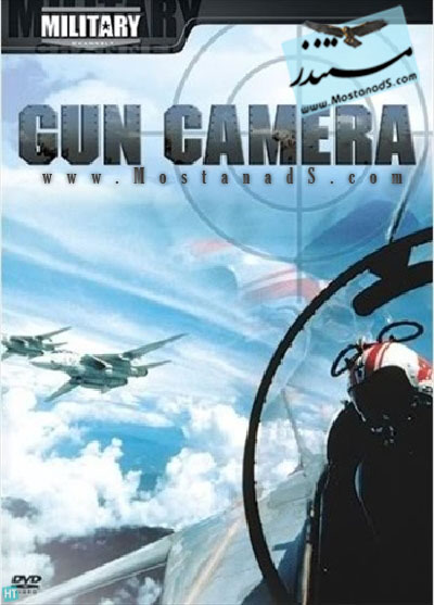 Military Channel - Gun Camera