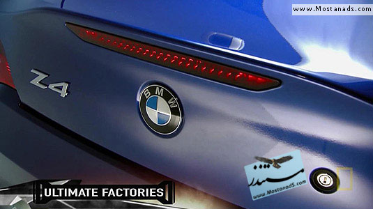 National Geographic - Ultimate Factories Collection: BMW (01 of 11)