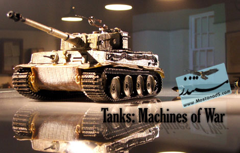 National Geographic - War Machines Tank