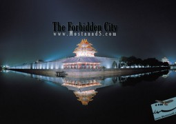 شهر ممنوعه The Forbidden City