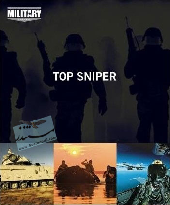 Military Channel - Top Sniper