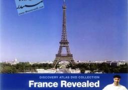 اطلس فرانسه