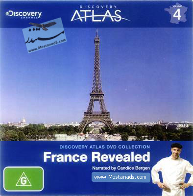 Discovery Atlas - France Revealed (2008)