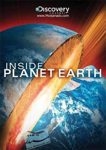 Discovery Channel - Inside Planet Earth (2009)