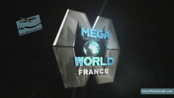 Discovery Channel - MegaWorld : France 2011