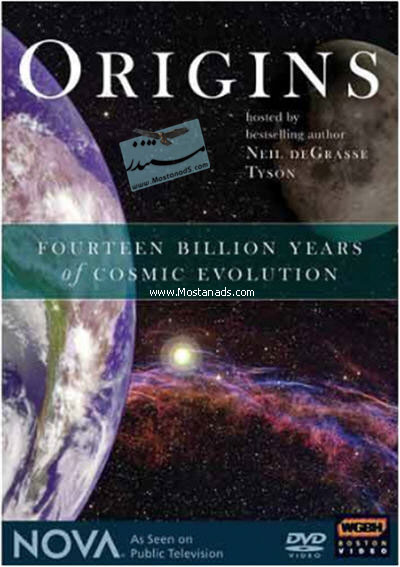 Earth Is Born - Nova Origins