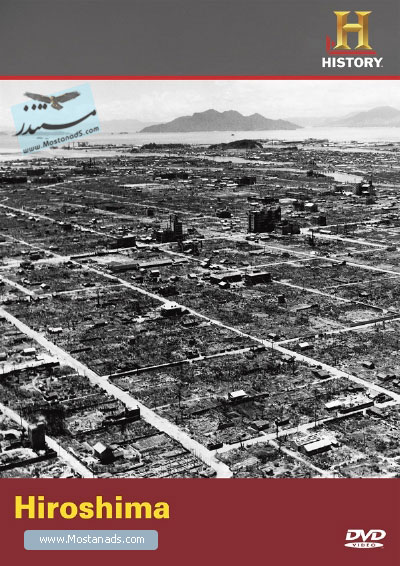 History Channel - Days That Shook The World - Hiroshima