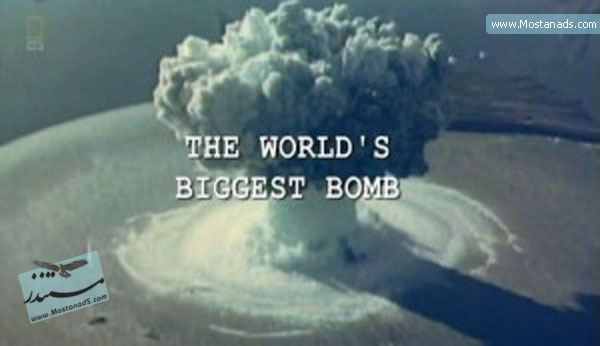 National Geographic - Worlds Biggest Bomb 2011