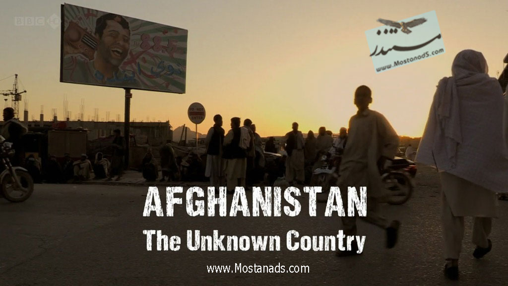 BBC - Afghanistan The Unknown Country