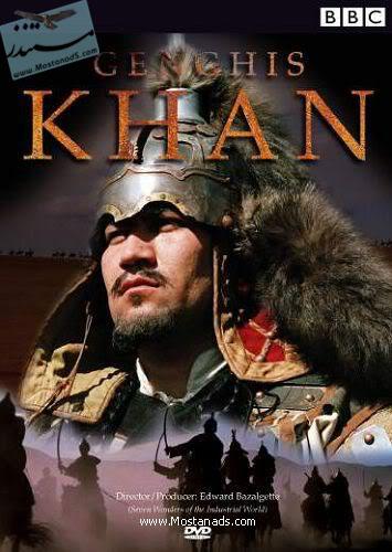BBC - Ghenghis Khan
