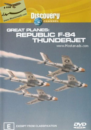 Discovery Channel - Great planes : Republic F.84 Thunder Jet