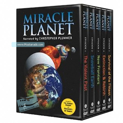 Miracle Planet - Jeremy Hogarth - the violent past