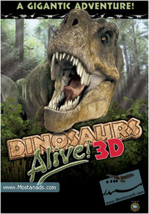 Dinosaurs Alive (2007)