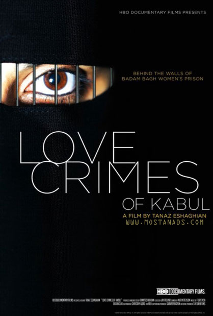Love Crimes of Kabul 2011