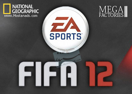 National Geographic : Megafactories - EA Sports FIFA 2012