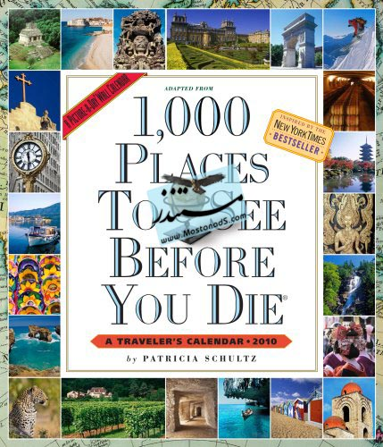 1000-places-to-see-before-you-die1