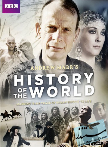 Andrew Marr's History Of The World Survival
