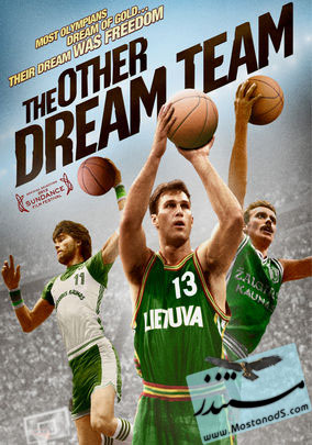 The Other Dream Team 2012