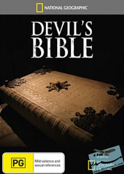 National Geographic The Devil's Bible