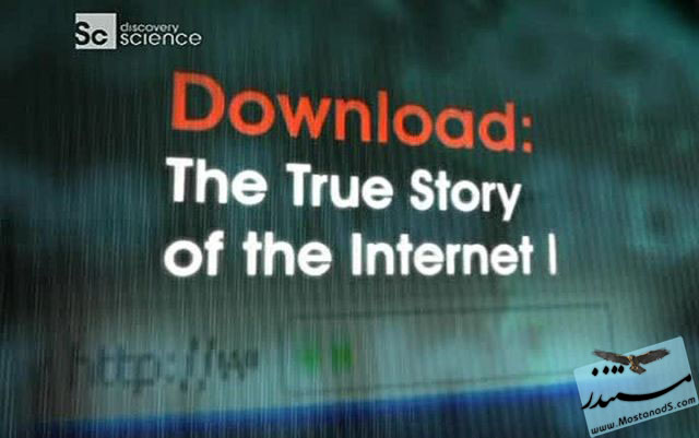 The True Story of the Internet 2008