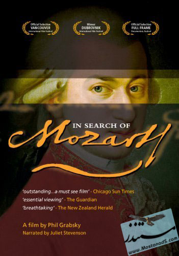 In Search of Mozart 2006