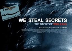 ما اسرار را می دزدیم: داستان ویکی لیکس