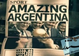 آرژانتین شگفت انگیز