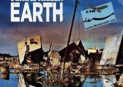 قتل های سریالی زمین (۱۰ قسمت کامل)