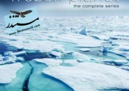 سیاره یخ زده