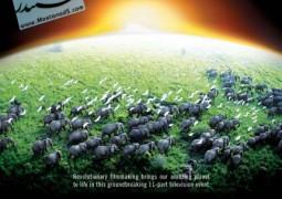 مجموعه کامل سیاره زمین(Planet Earth) با دو کیفیت