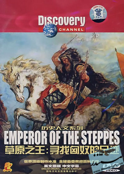 The Emperor of the Steppes