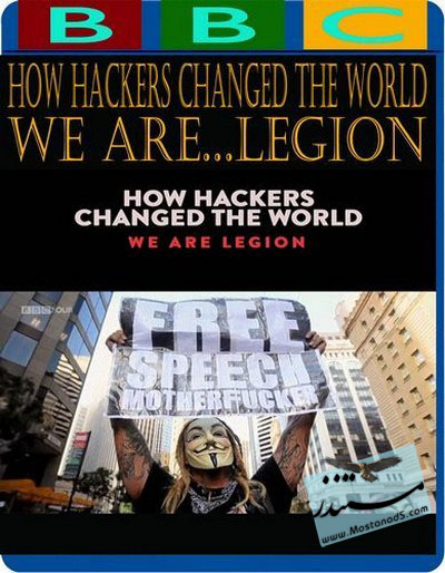 How Hackers Changed the World