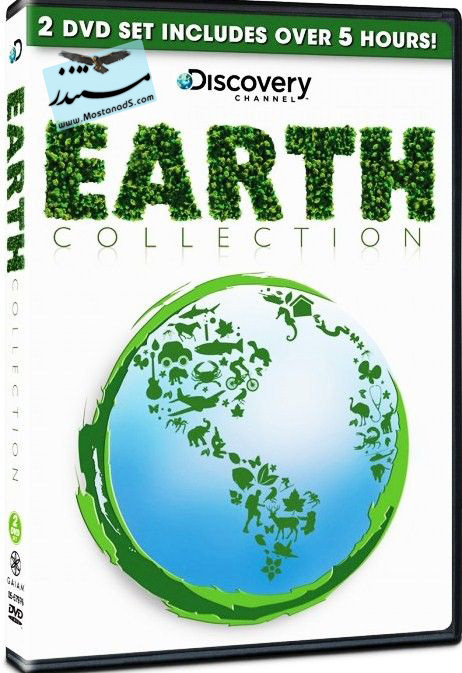 Earth.Collection