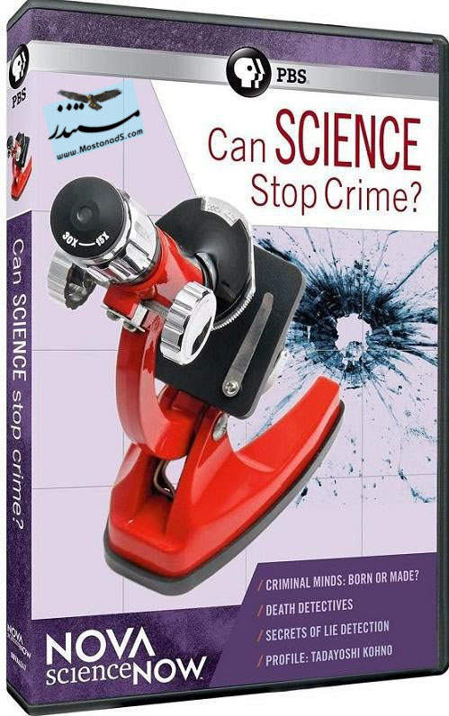 Can.Science.Stop.Crime