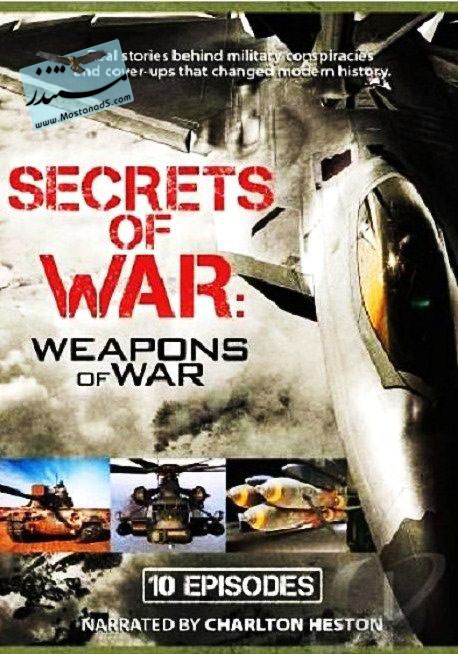 Weapons.of.War