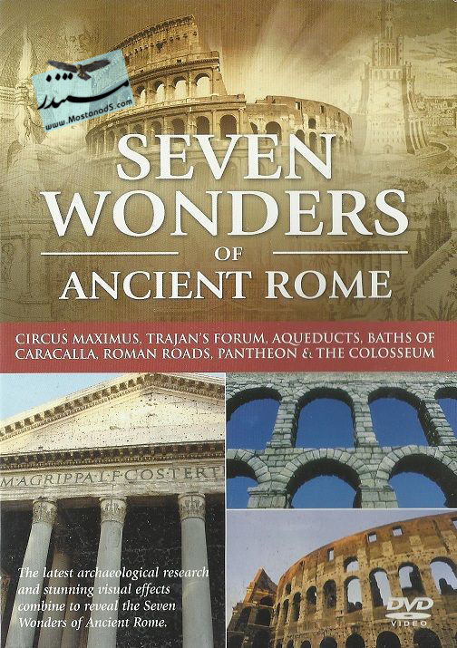 Seven.Wonders.of.Ancient.Rome