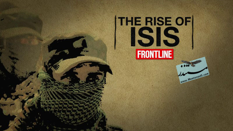 The_Rise_of_ISIS