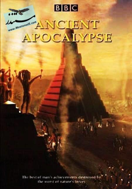 Ancient_Apocalypse