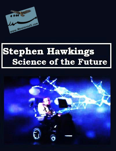 Science_of_the_Future