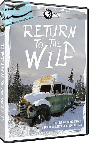 The_Chris_McCandless_Story