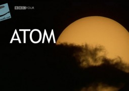 اتم (۲۰۰۷)
