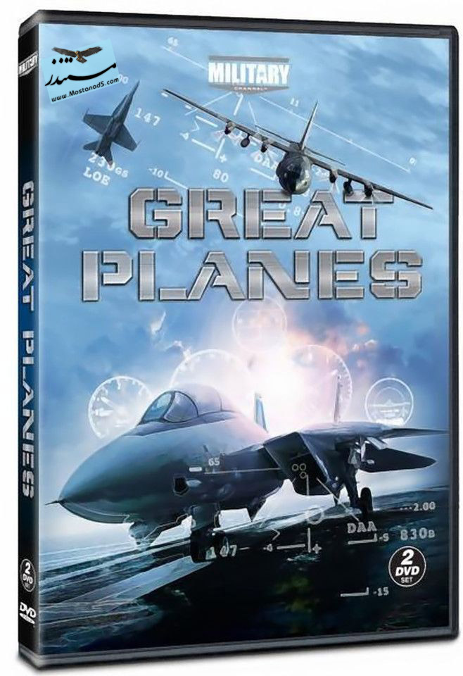 Great Planes