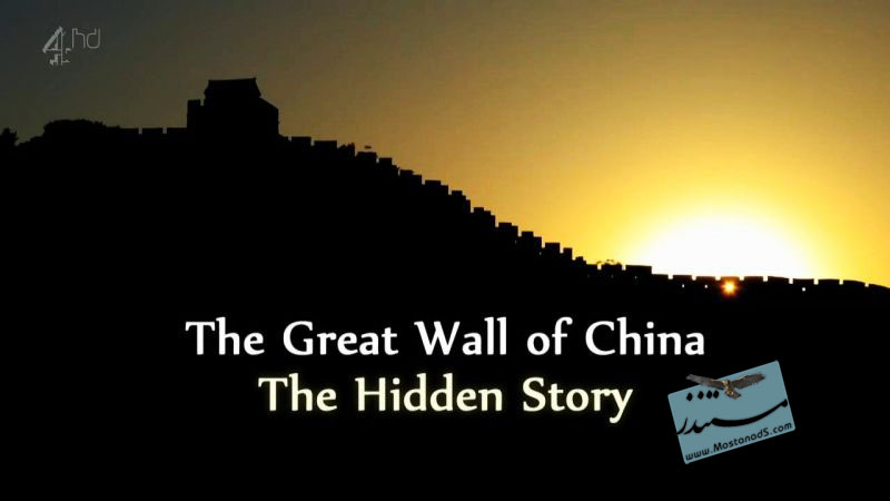 The_Great_Wall_of_China_the_Hidden_Story