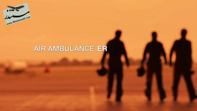 Air Ambulance E.R.
