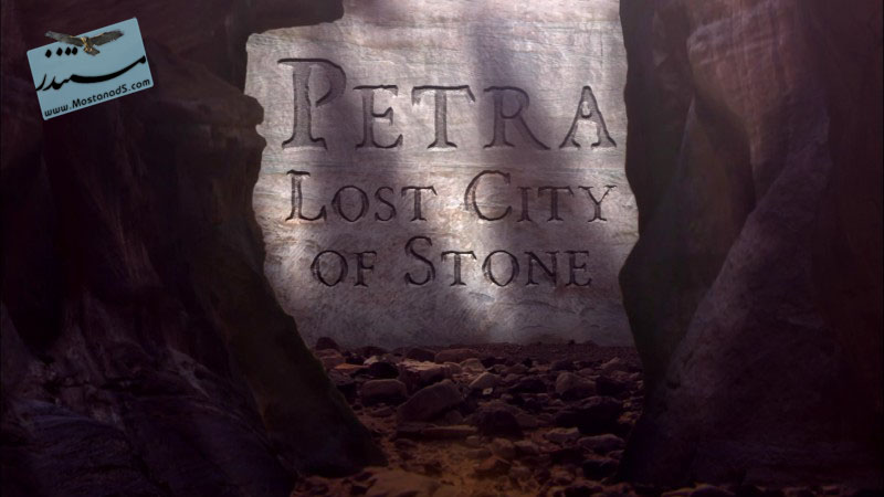 Lost City of Stone