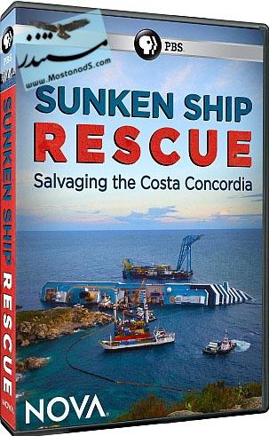 Sunken Ship Rescue