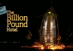 هتل یک میلیارد پوندی (۲۰۱۵)