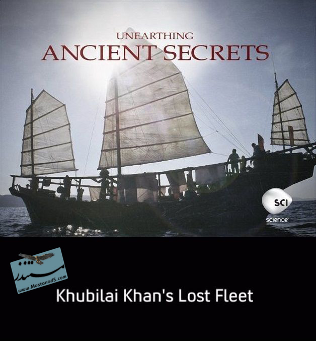 Khubilai Khans Lost Fleet